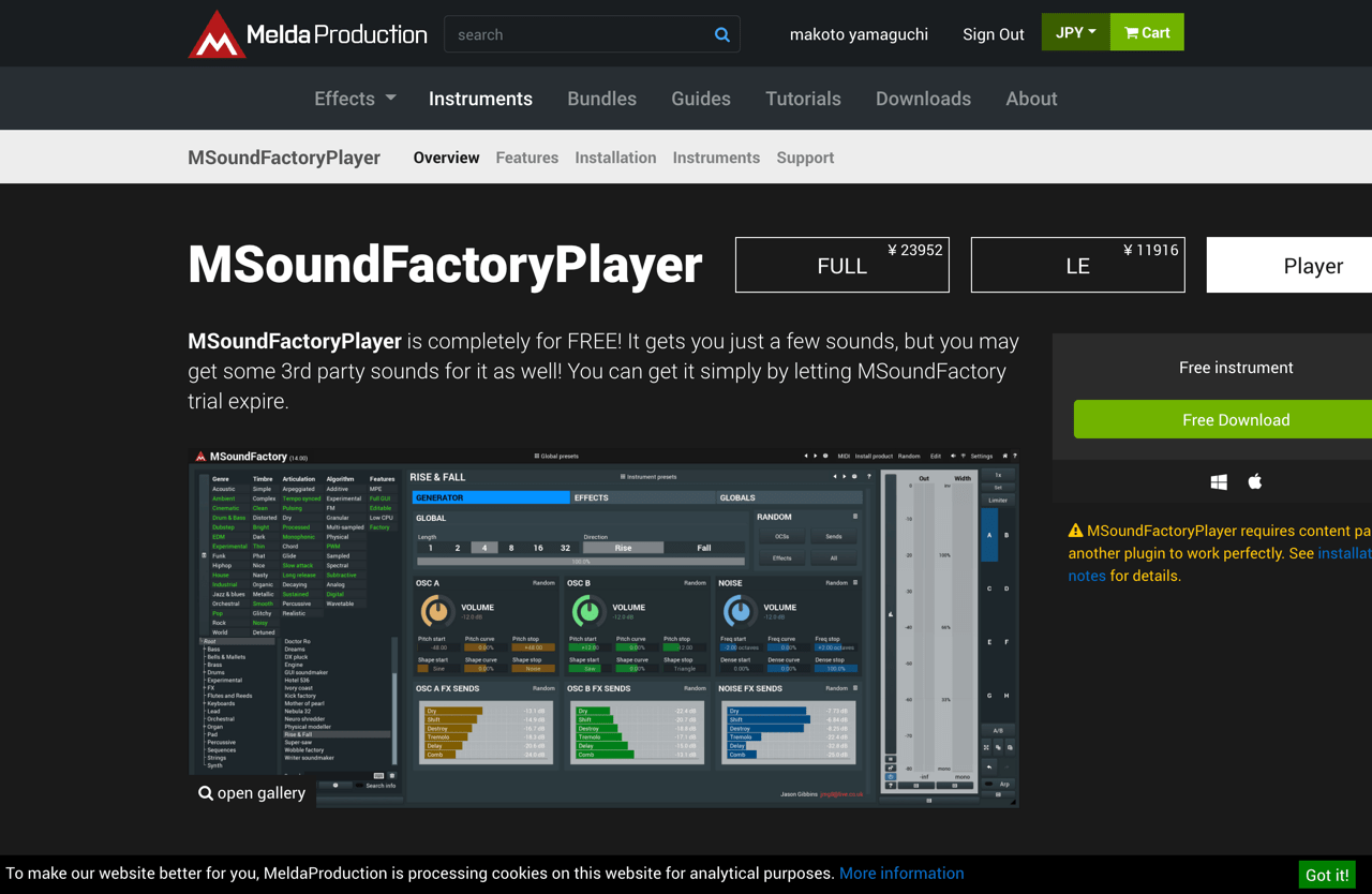 MSoundFactoryPlayer | MeldaProduction
