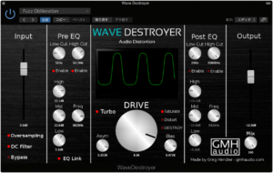 GMH Audio Wave Destroyer | Free VST and AU Plugin