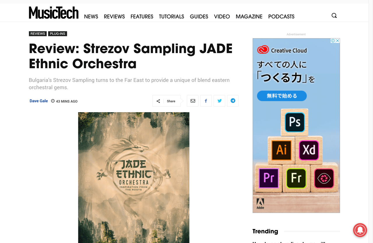 Strezov Sampling JADE Ethnic Orchestra Review