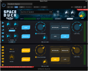 Space Duck | 2getheraudio | Music Production Software
