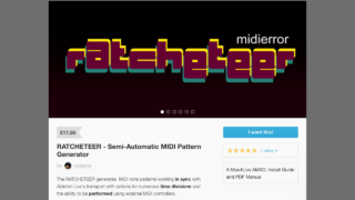 RATCHETEER - Semi-Automatic MIDI Pattern Generator