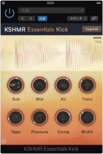 KSHMR Essentials Kick - KSHMR