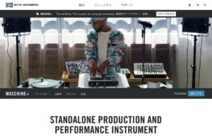Production Systems : Maschine Plus | Maschine