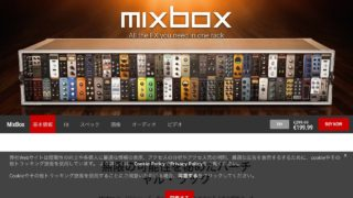 MixBox audio effects rack. All the FX you need in one rack.