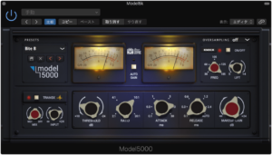 "Model 5000 | ""Heavy Weight"" VCA Compressor 