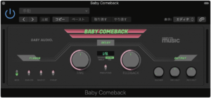 BABY Audio - Freebies