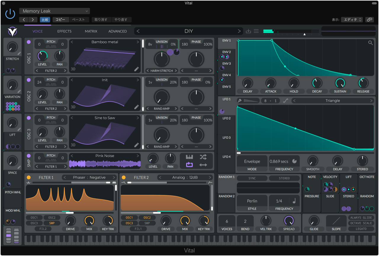 Vital - Spectral Warping Wavetable Synth