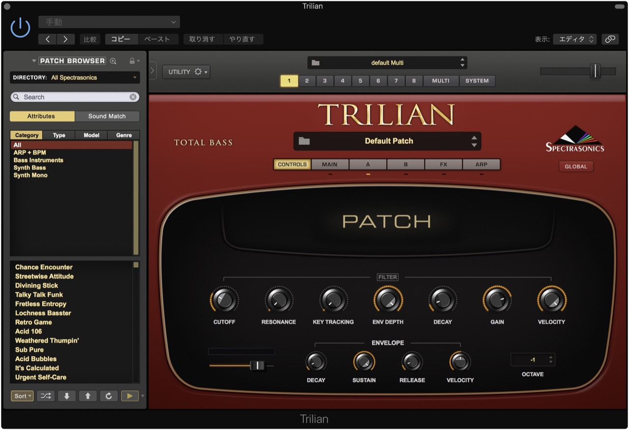Spectrasonics - Trilian - Features