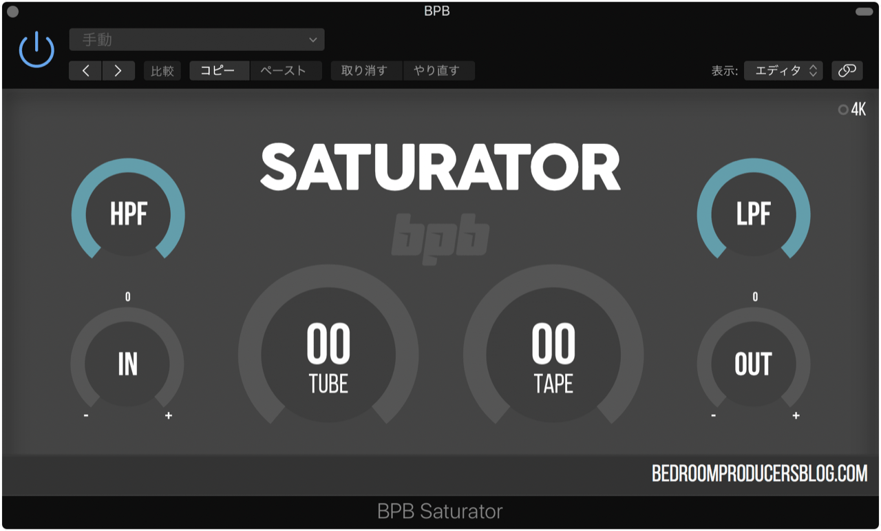 BPB Saturator - Bedroom Producers Blog