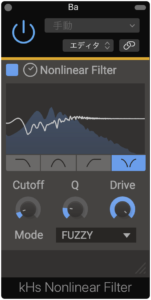 Kilohearts - Nonlinear Filter