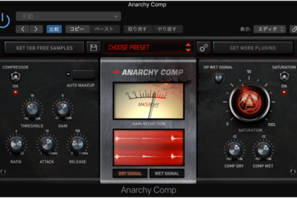 Anarchy Comp | Anarchy Audioworx