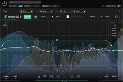 smart:EQ 3 - the intelligent equalizer by sonible - Get your 30-day trial now
