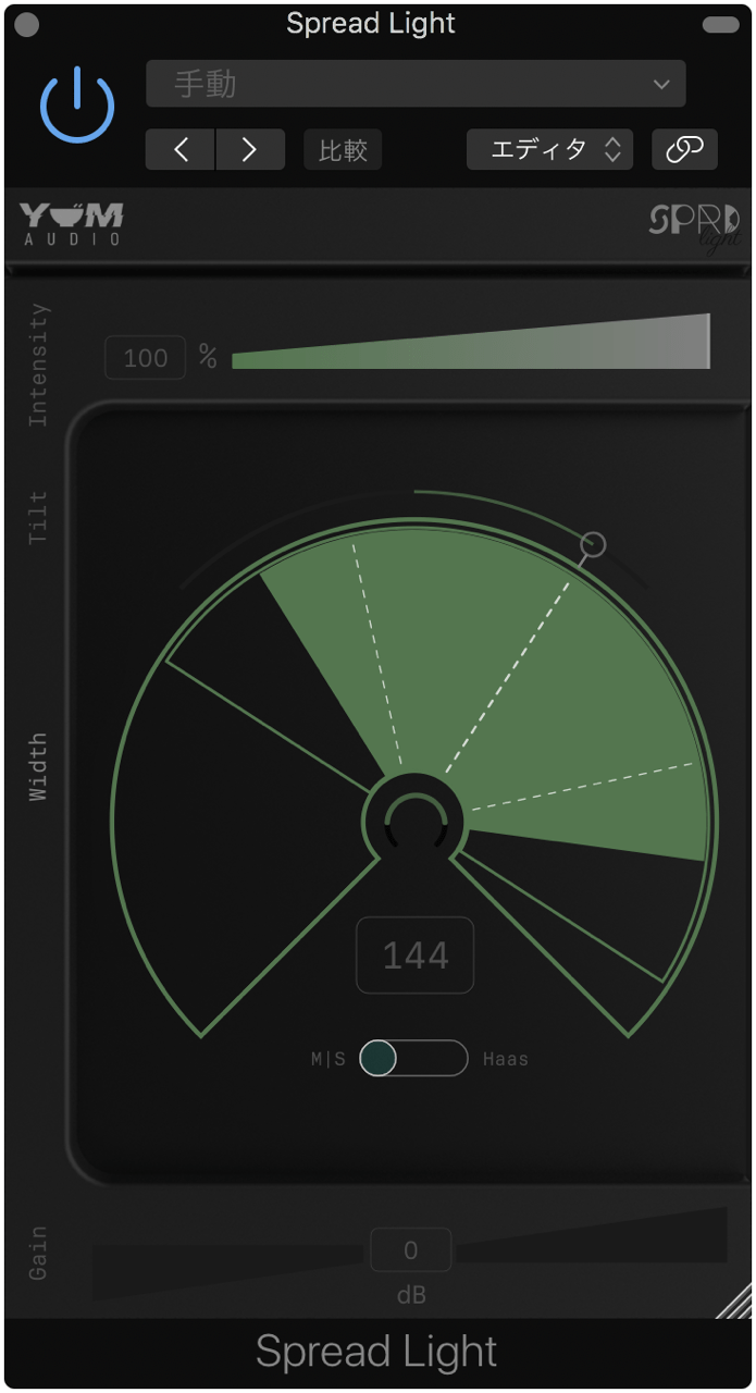 Spread light by Yum Audio – Your new favorite stereo utility