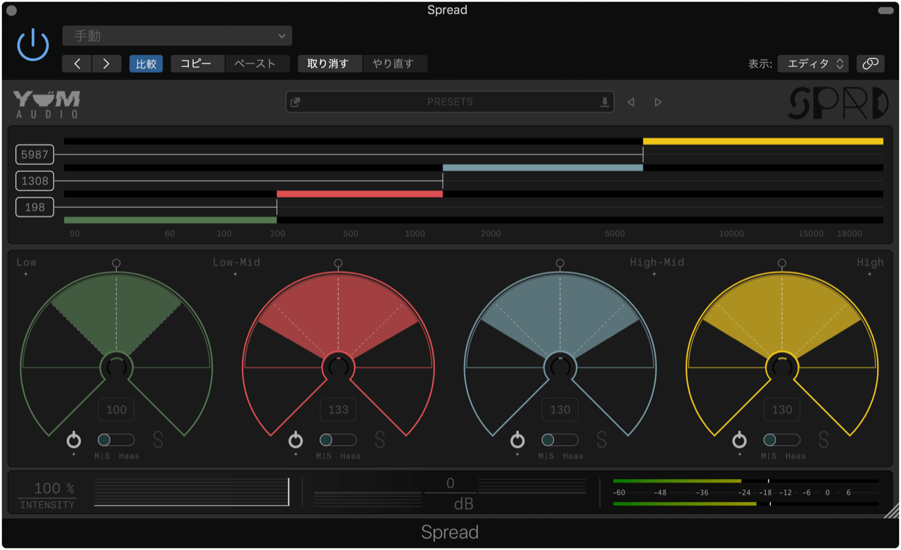 Spread by Yum Audio – Maximum control of your stereo image.