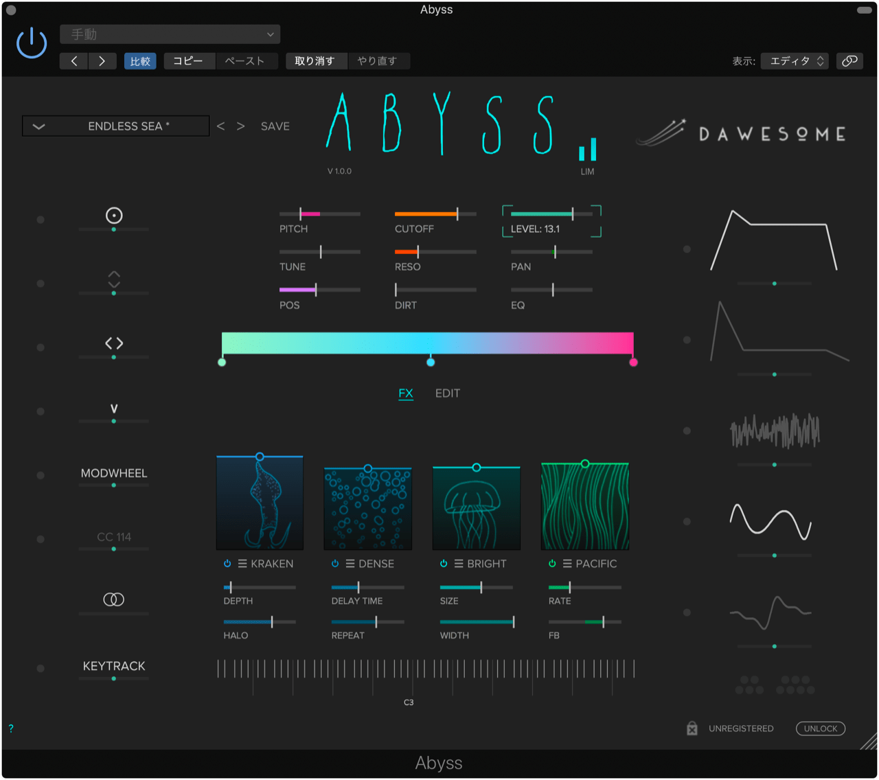 Abyss visual synthesizer, VST3, AU - Tracktion Presents