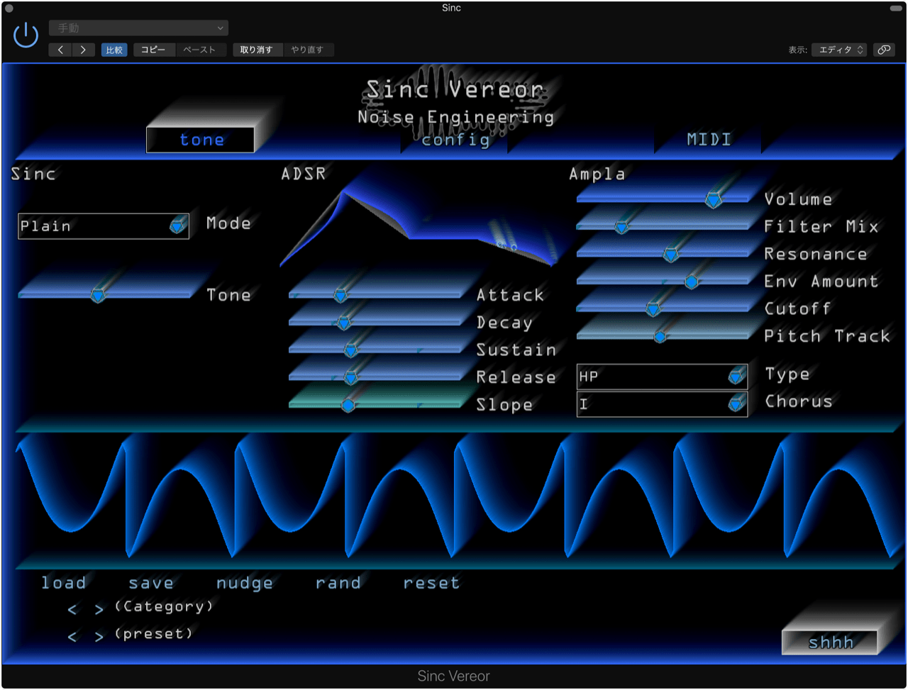 Software — Noise Engineering